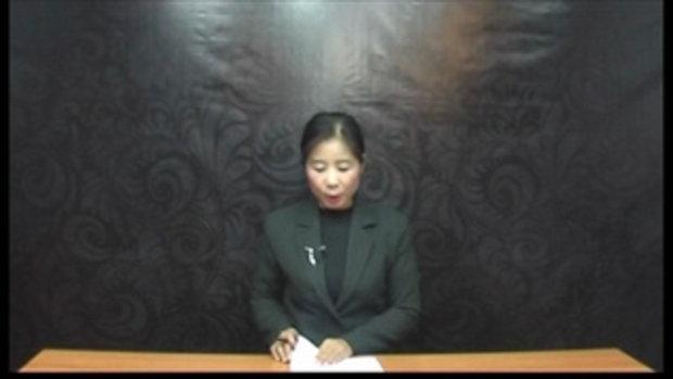 Sakorn News : พิธีมอบประกาศนียบัตรและไหว้ครู กศน.