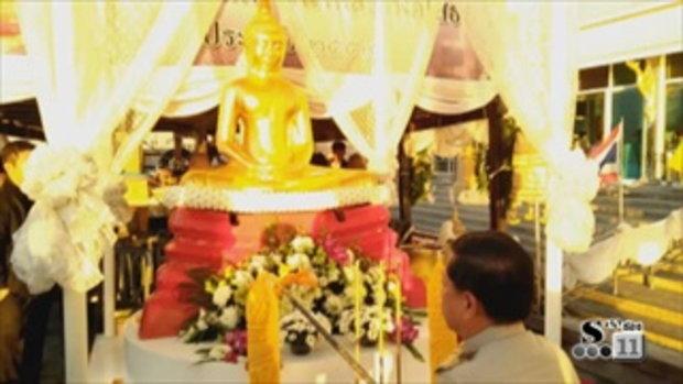 Sakorn News : ขบวนแห่งหลวงพ่อโสธรทางน้ำ