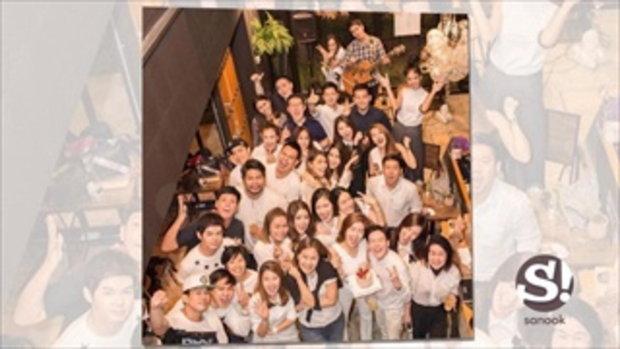 อาร์ ยืนมุมไกลๆ ถ่ายรูปร่วมปาร์ตี้วันเกิด จียอน