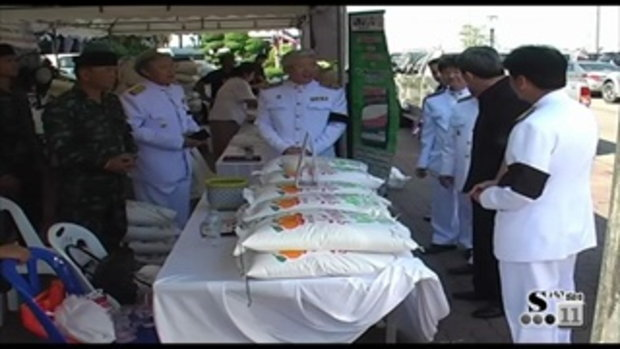 Sakorn News : บรรยากาศการจำหน่ายข้าวสารที่จุดจำหน่ายข้าวช่วยชาวนา