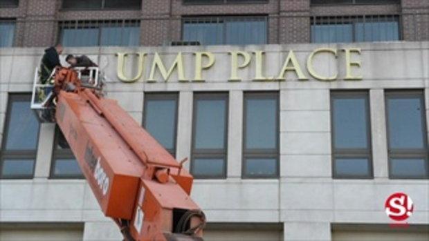 """ห้องเช่าที่นิวยอร์ก ปลดป้ายที่ใช้ชื่อ """"ทรัมป์"""" ออกจากตึกตนเอง"""