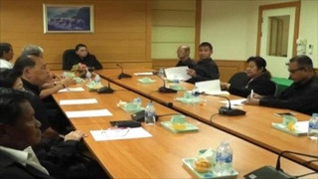 Sakorn News : ประชุมชมรมนายก อบต.จังหวัดสมุทรปราการ