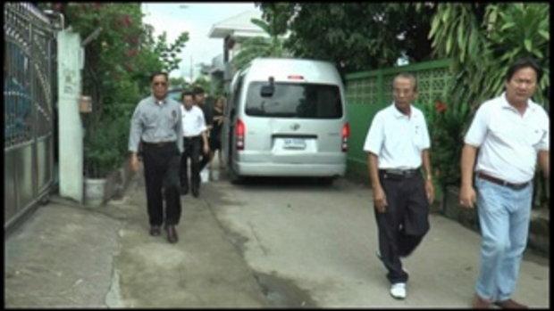 Sakorn News : เยี่ยมผู้สูงอายุที่ชุมชนสัมพันธ์ 2
