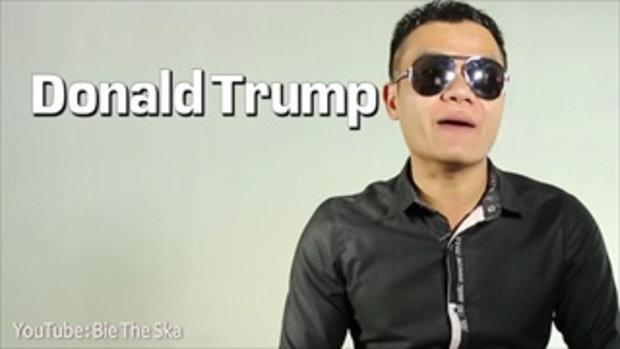 5 สิ่งที่คนไม่รู้เกี่ยวกับ Donald trump
