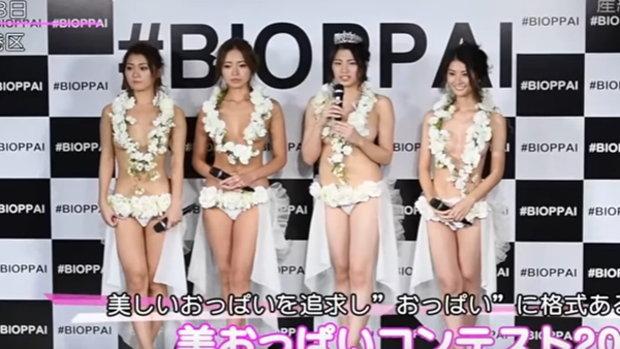 ญี่ปุ่นจัดประกวดเต้างามประจำปี ของใครจะกลมกลึงทรงสวยกว่ากัน