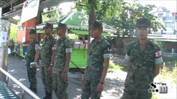 Sakorn News : หิ้ว3ผู้ต้องหาวางแผนบึ้มกรุง