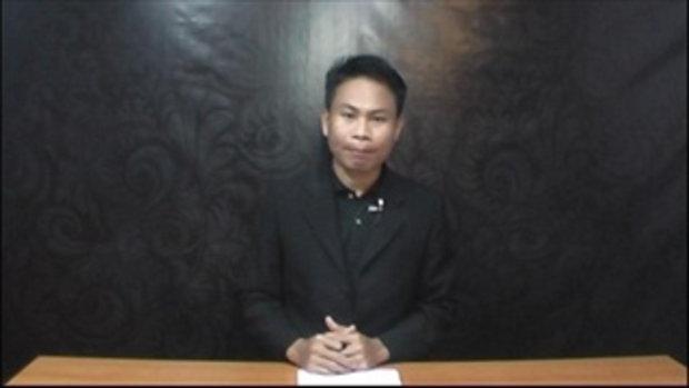 Sakorn News : เทศบาลตำบลแพรกษา สนับสนุนการขายข้าวจากเกษตรกรจังหวัดสุรินทร์