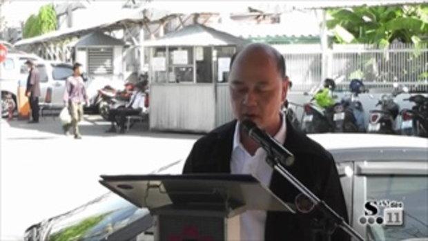 Sakorn News : ร้อยดวงใจ นิคมอุตสาหกรรมไทยปลูกต้นไม้ตามรอยพ่อ