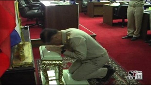 Sakorn News : Sakorn News : ผู้ว่าราชการจังหวัดฉะเชิงเทรา เป็นประธานในการประชุมหัวหน้าส่วนราชการประจ