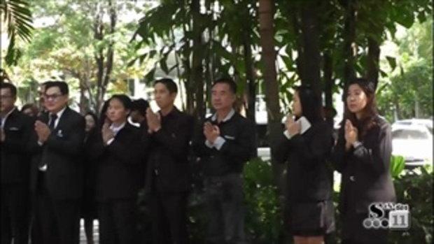 Sakorn News : บริษัท สาครเคเบิล จำกัดร่วมแสดงความยินดี ผู้ว่าการเคหะแห่งชาติ คนใหม่