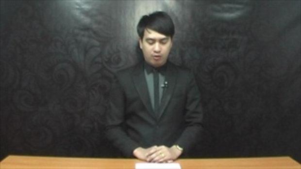 Sakorn News : ถวายพระพรรัชกาลที่ 10