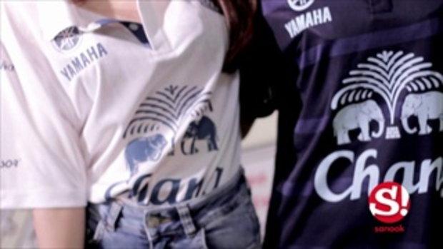 รีวิวเสื้อแข่งใหม่ บุรีรัมย์ ยูไนเต็ด 2017