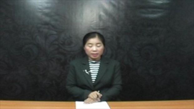 Sakorn News : ประชุมคณะกรรมการศูนย์ถ่ายทอดเทคโนโลยีการเกษตร