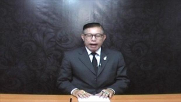 Sakorn News : ข้าราชการและเจ้าหน้าที่ในจังหวัดฉะเชิงเทรา พร้อมใจกันออกกำลังกาย