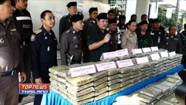 ตำรวจชุมพรจับผู้ต้องหา 3 ราย พร้อมกัญชาอัดแท่ง 600 กิโลกกรัม มูลค่า 20 ล้านบาท