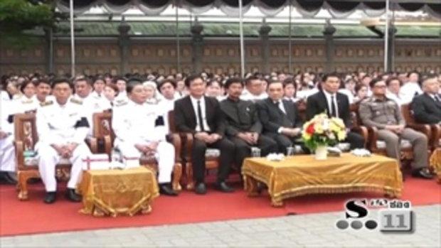 Sakorn News : พระราชทานเพลิงศพนางบุญหยวก จงรักดี