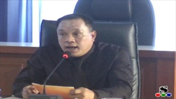 Sakorn News : ประชุมแก้ปัญหาความเดือดร้อนประชาชน