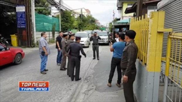 ตำรวจเผย คลิปกล้องวงจรปิดขณะคนร้ายประกบยิงหนุ่มประกันสังคมดับกลางถนน