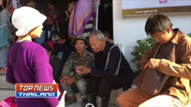 ชาวไทยภูเขาแห่เปิดบัญชีรับเงินสนับสนุนผู้มีรายได้น้อย เผยบางรายไม่เคยเปิดบัญชีมาก่อนในชีวิต