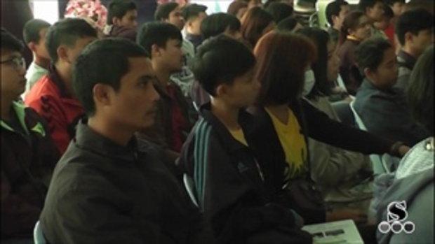 Sakorn News : วิทยาลัยเทคนิคกาญจนาภิเษก ร่วมกับขนส่งจังหวัดสมุทรปราการ จัดอบรมใบขับขี่ให้กับประชาชน