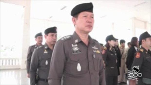 Sakorn News : จ.ฉะเชิงเทราร่วมกับทหาร ตำรวจฝ่ายปกครองและหน่วยงานที่เกี่ยวข้องตรวจสอบรถยนต์และรถจักรย