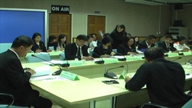 Sakorn News : ประชุมคณะกรรมการแก้ไขปัญหาทางเศรษฐกิจจังหวัดฉะเชิงเทรา