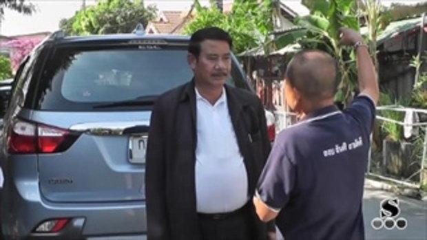 Sakorn News : เยียวยาครอบครัวผู้ประสบอัคคีภัย