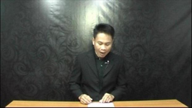 Sakorn News : มอบไม้เท้าคนพิการที่ซอยสันติคาม6