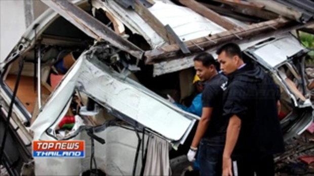 รถตู้นักท่องเที่ยวชาวต่างชาติวิ่งฝ่าสายฝนไปต่อวีซ่า แหกโค้งพุ่งชนบ้านเรือนประชาชน บาดเจ็บสาหัส 8 ราย