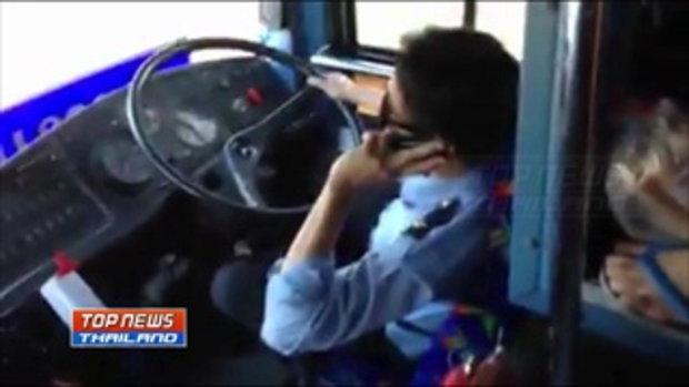 สายด่วนถึงพิษณุโลก!! ผู้โดยสารสุดทน คนขับรถโดยสาร ทั้งคุยโทรศัพท์ เล่น Line กินข้าวเหนียวหมูปิ้งขณะข
