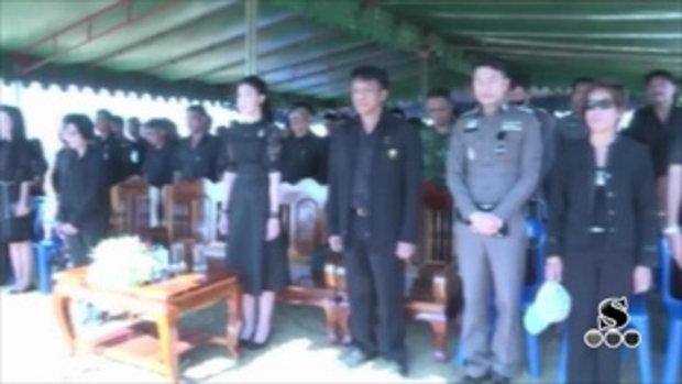 Sakorn News : พิธีปล่อยพันธุ์กุ้งก้ามกราม จำนวน 2,500,000 ตัว