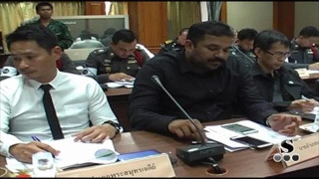 Sakorn News : ประชุมศูนย์ปฏิบัติการป้องกันและลดอุบัติเหตุช่วงเทศกาลปีใหม่
