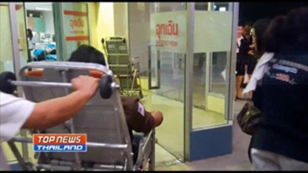 สองสามี-ภรรยาขับรถกลับจากทำงาน ถูกกระบะเหยียบขวดน้ำยาเคมีกระเด็นใส่หน้า และแขนขา