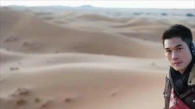 โลกร้อนใช่มั้ย !! หลังเห็นชุดที่ กันต์ กันตถาวร ใส่เที่ยวทะเลทราย ทำเอางงกับสภาพอากาศ !