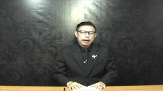 Sakorn News : ผู้สื่อข่าวจังหวัดฉะเชิงเทรารับรางวัลภาพข่าวยอดเยี่ยม