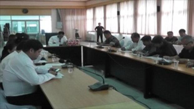 Sakorn News : ประชุมคณะกรรมการช่วยเหลือเกษตรกรปลูกข้าว ครั้งที่ 4