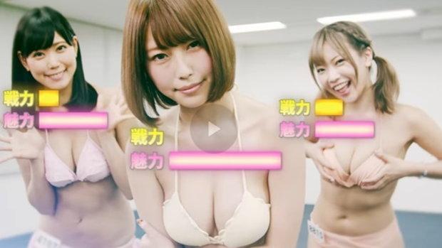 โหดมาก!!!  โฆษณาเกมออนไลน์ญี่ปุ่น แต่เอาสาวโนตมมาเป็นจุดขาย