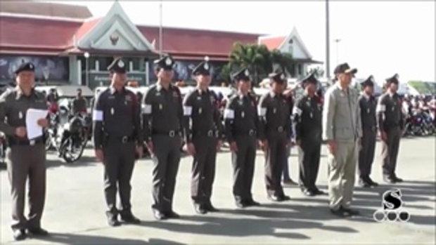 Sakorn News : ผู้ว่าฯ สป.ปล่อยแถวรณรงค์ลดอุบัติเหตุในช่วงเทศกาลปีใหม่ 2560
