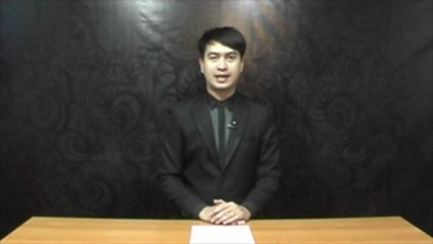Sakorn News : โครงการ ตามรอยเจ้าฟ้านักอ่าน