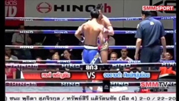 คู่มันส์มวยไทย l ศึกเกียรติเพชร คู่ค้ำ หงส์ พรัญชัย พบ จงอางดำ ศิษย์หนุ่มน้อย l 31 มี.ค. 2560