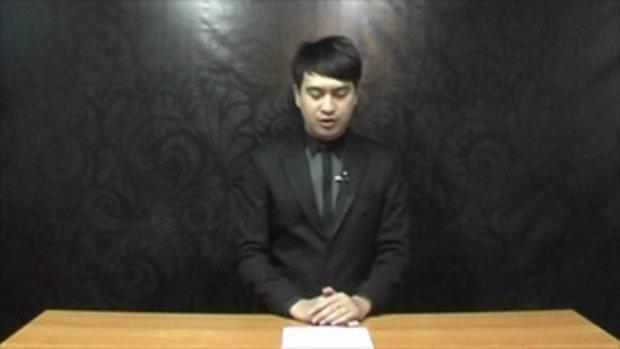 Sakorn News : ปล่อยแถวรณรงค์ลดอุบัติเหตุในช่วงเทศกาลสงกรานต์