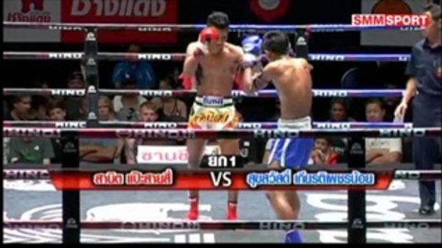 คู่มันส์มวยไทย l ศึกแสงมรกต คู่ค้ำ สานิตย์ แป๊ะสายสี่ พบ สุขสวัสดิ์ เกียรติเพชรน้อย l 11 เม.ย. 60