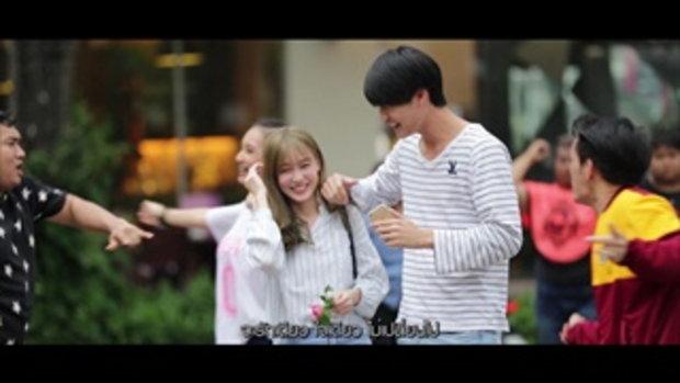 แคนดี้ รากแก่น vs เพชร สหรัตน์ - i ฮัก U ( I Love U ) [Official MV]