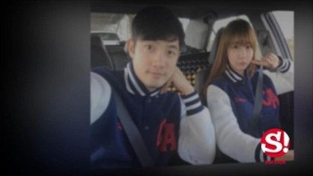 รักคือการเดินทาง อ้วน รังสิต ควงแฟนเที่ยวเกาหลีถึงอเมริกา