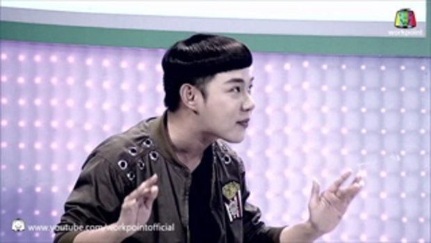 อะไรก็ยอม , ผมรักเมืองไทย - แดง - I Can See Your Voice -TH