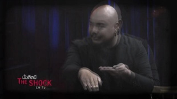 ตัวอย่าง นั่งติดผี The Shock on TV EP.14 | 25 เม.ย. 60 | one31