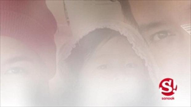 ทริปเปลี่ยนความคิด!! หลุยส์ เปิดใจอยากมีลูกแล้ว เตรียมขอ นุ่น แต่งงาน