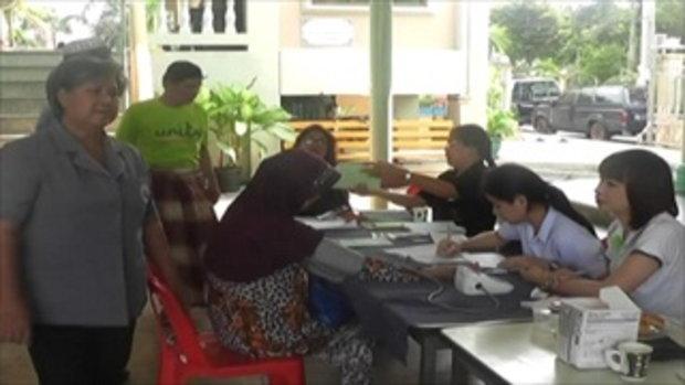 Sakorn News : ตรวจสุขภาพผู้สูงอายุ ชุมชนสุเหร่าบางกะสี