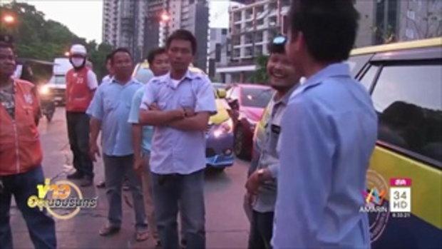 กลุ่มคนขับแท็กซี่พัทยาล้อมรถเก๋งนึกว่าอูเบอร์ (4 พ.ค. 2560)