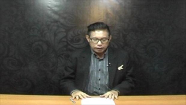 Sakorn News : ประชุมเตรียมรับเสด็จ